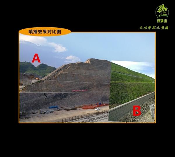 6-1_WPS图片.jpg